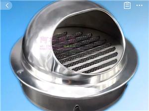 不锈钢油烟排烟口出风口罩外墙防风口排气口