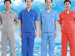 阜阳服装定做15225715832工作服西服