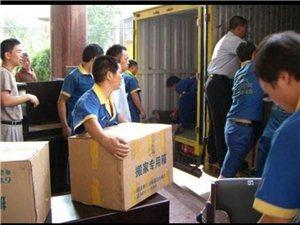 滑縣誠信搬家,家具拆裝,貨物運輸,鋼琴搬運