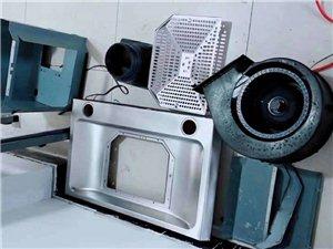 專業清洗油煙機 ,熱水器,洗衣機,冰箱