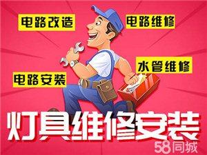 永康专业电工 电路维修 水管维修 水龙头安装