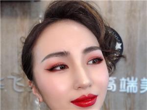 慈溪化妆培训学习首先华飞美妆连锁品牌培训、包学会为