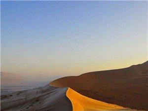 4月5日沙漠游