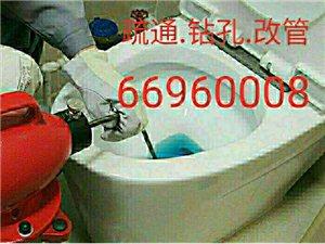 郑州市专业疏通下水,钻孔,水管改造维修,快速上门!