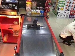 府谷县宏通平价超市