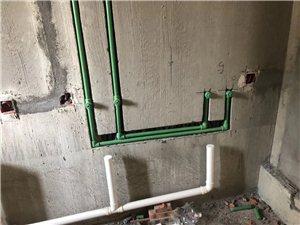 專業水電改造,燈具,衛浴安裝維修