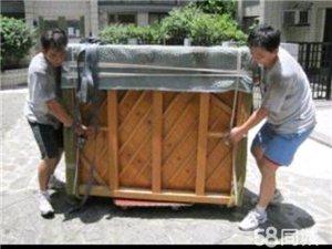 滑縣專業搬家團隊,搬家,拉貨,家具拆裝,鋼琴搬運