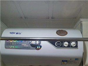家电清洗维修,水暖维修精准测漏,测堵