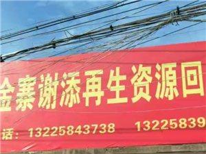 专业搬家公司工厂搬迁  货物运输