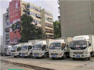 荥阳东区搬家公司电话荥阳东区装卸工搬运工电话团队