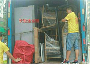 高安小刘《好运搬家》公司