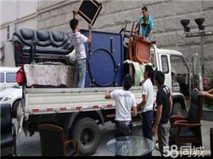 搬家,拉貨,家具拆裝,長短途搬家