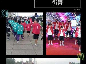 引領者街舞暑假班免費領20課時