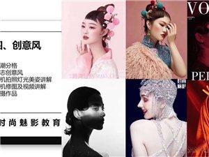 通許時尚魅影化妝學校美甲美睫紋繡美容職業技術培訓