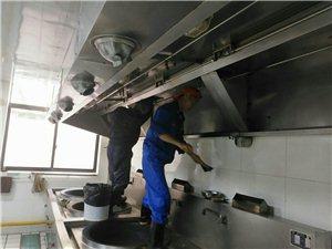 桐城市油烟机清洗‖油烟机维修安装一站式服务