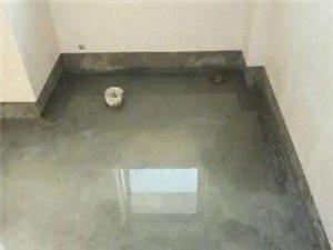 屋面、衛生間墻體防水