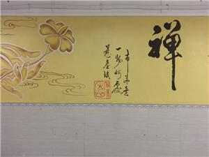 儋州手绘,儋州墙绘,儋州文化墙,儋州彩绘,涂鸦