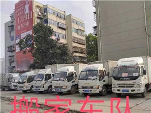 荥阳周边长短途货运拉货搬家运输服务电话价格费用