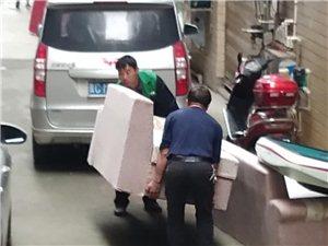 拉货搬家,家具拆装,空调拆装,长短途货车