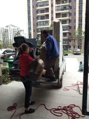 拉貨搬家,家具拆裝,空調拆裝,長短途貨車
