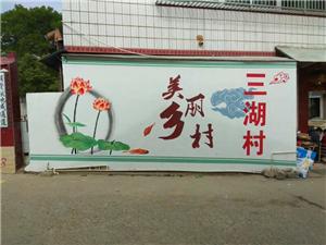 海南文化墙,壁画,彩绘,涂鸦,墙绘