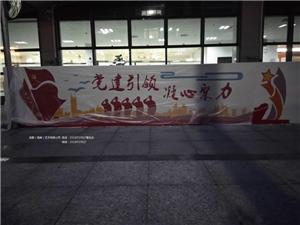 海南历史文化墙彩绘,三亚壁画,三亚建筑手绘