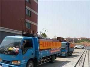 宁乡城区面包车货车货运