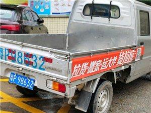 双排小货车出租