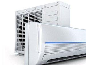 空調安裝,移機,維修,更換空調支架,舊空調回收