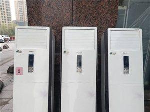 青州空調維修電話