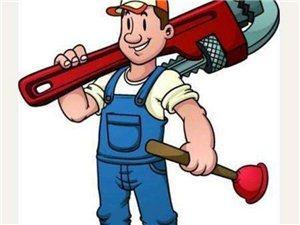 鄱阳专业水电安装维修