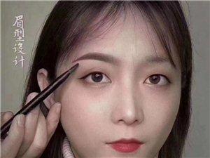 哪有專業的化妝美甲美睫半永久紋繡美容培訓學校