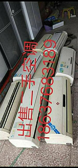 顺达家电出租出售回收二手空调拆装加氟
