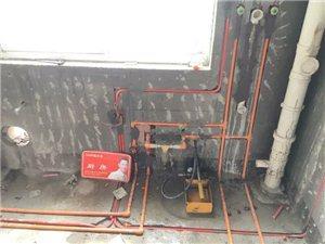 信诚水电暖安装