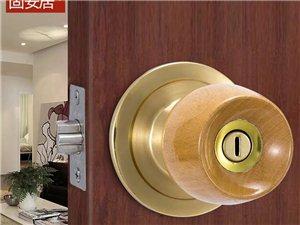 开锁,换锁安装指纹锁