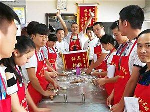 郴州餐饮培训五一优惠活动来袭!