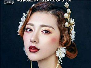 想學習專業的化妝?