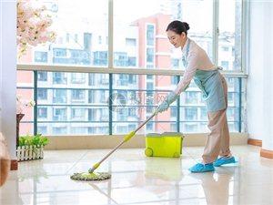 延吉市雅洁家政公司专业打扫卫生擦玻璃