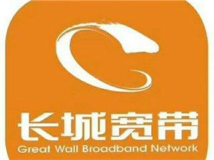 宽带wifi一站式服务