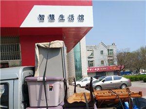肅寧縣168家具維修 家具安裝 搬家服務
