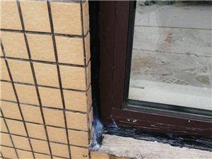 专修房屋漏水渗水,管道疏通