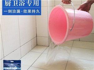 房屋防水补漏,管道疏通