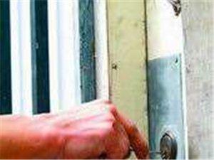 安溪正规开锁价格优惠-开各种门锁/换锁芯/配钥匙