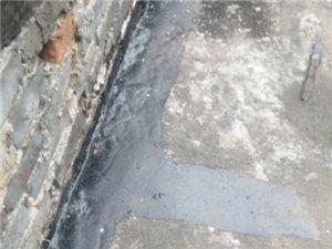 防水补漏管道疏通
