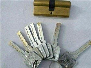 安溪哪有配钥匙的-安溪专业配钥匙店-安溪配感应门卡