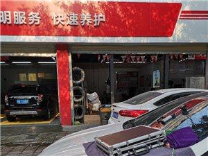 崇州汽车挡风玻璃专业修补服务公司(诚信可靠)