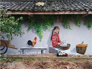 儋州壁画、儋州墙绘、儋州彩绘、儋州市政墙绘