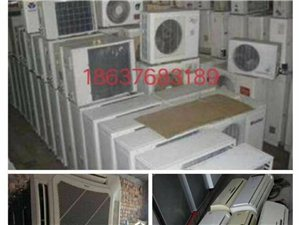 顺达家电专业回收出售二手空调维修拆装加氟清洗