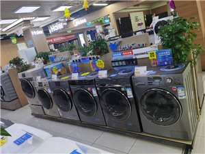 小天鹅洗衣机赴约苏宁易购富康店全场洗衣机5折起