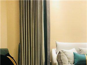 窗帘设计加工测量安装